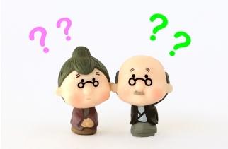 認知症についてのまとめ/認知症の早期発見と認知症予防